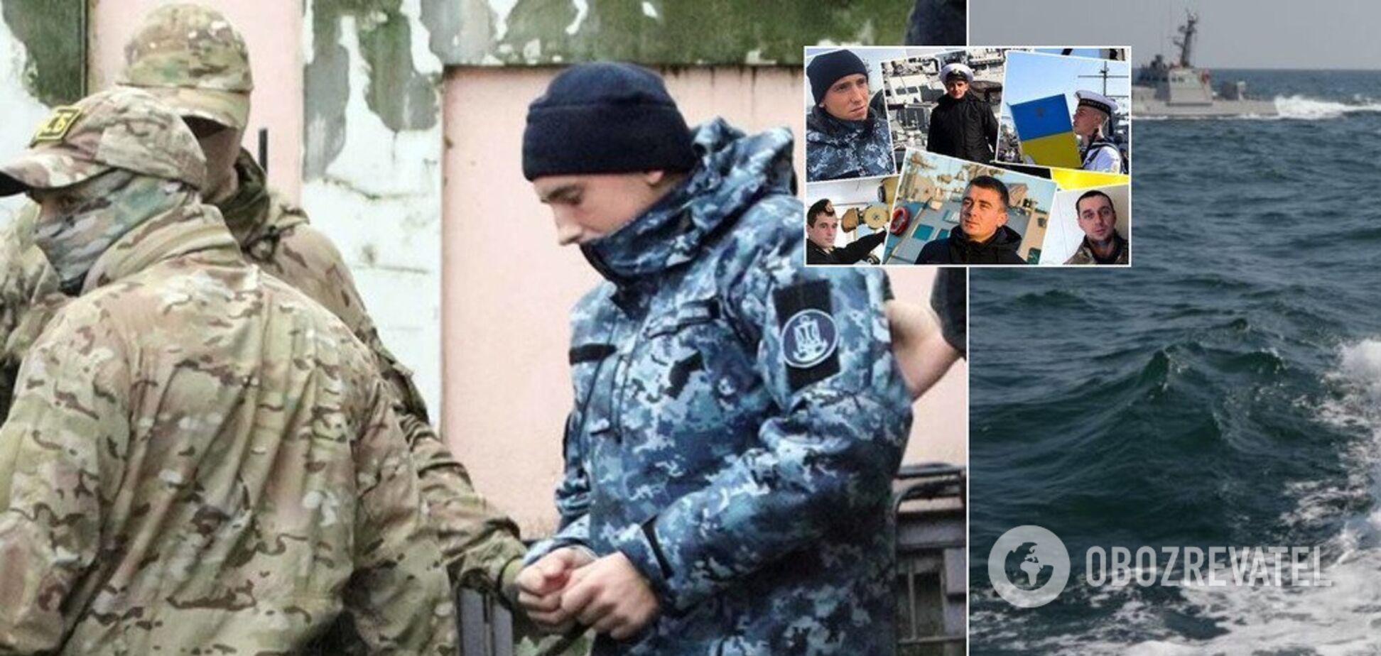''Россия ошибается!'' Международный трибунал собрался из-за пленных украинских моряков: все подробности
