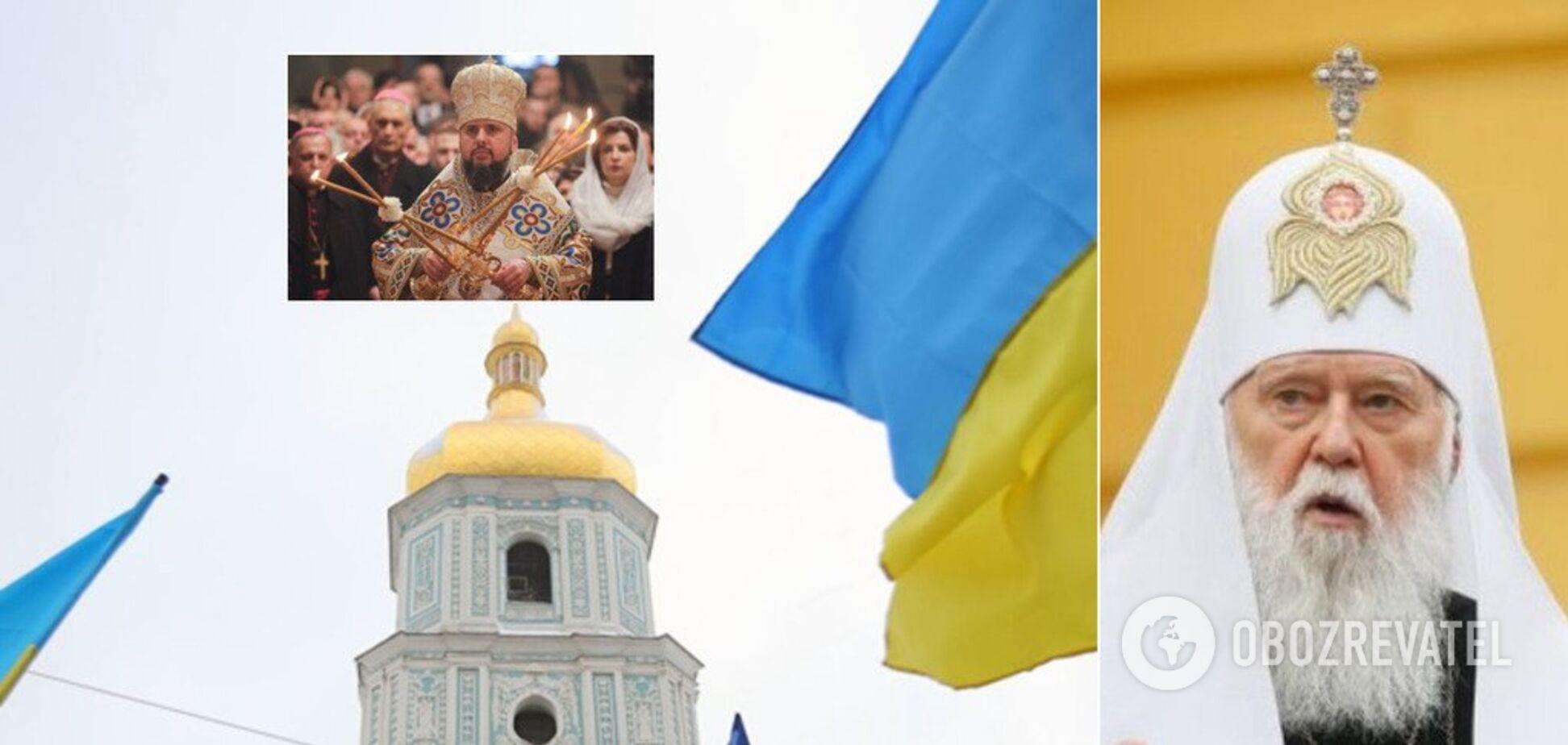 Украина может потерять Томос? В ПЦУ наметился раскол
