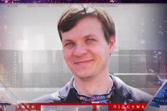 Процерура притягнення до відповідальності відпрацьована: у В'ятровича розповіли, що загрожує Харкову за ''проспект Жукова''
