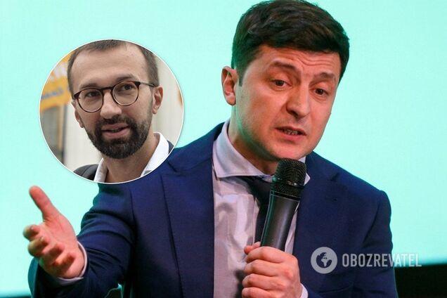 Лещенко и Зеленский