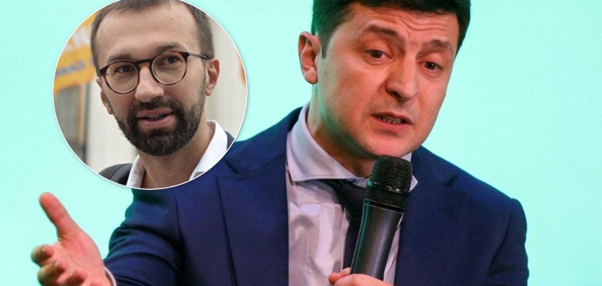 'Бєгі, Сірожа!' У Луценко дерзко ответили 'врагу Трампа' в команде Зеленского