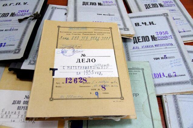 В Украине рассекретили данные об убийстве Петлюры