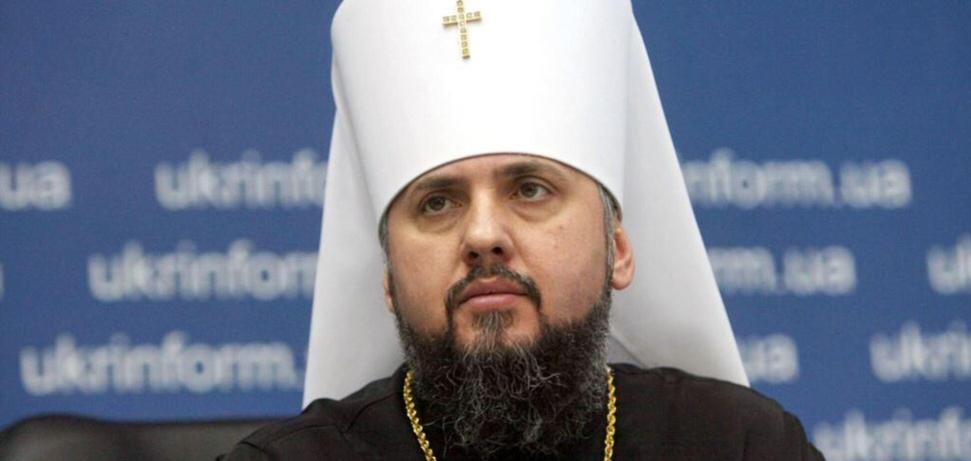 Процес запущено: Епіфаній зробив гучну заяву про новий церковний союз