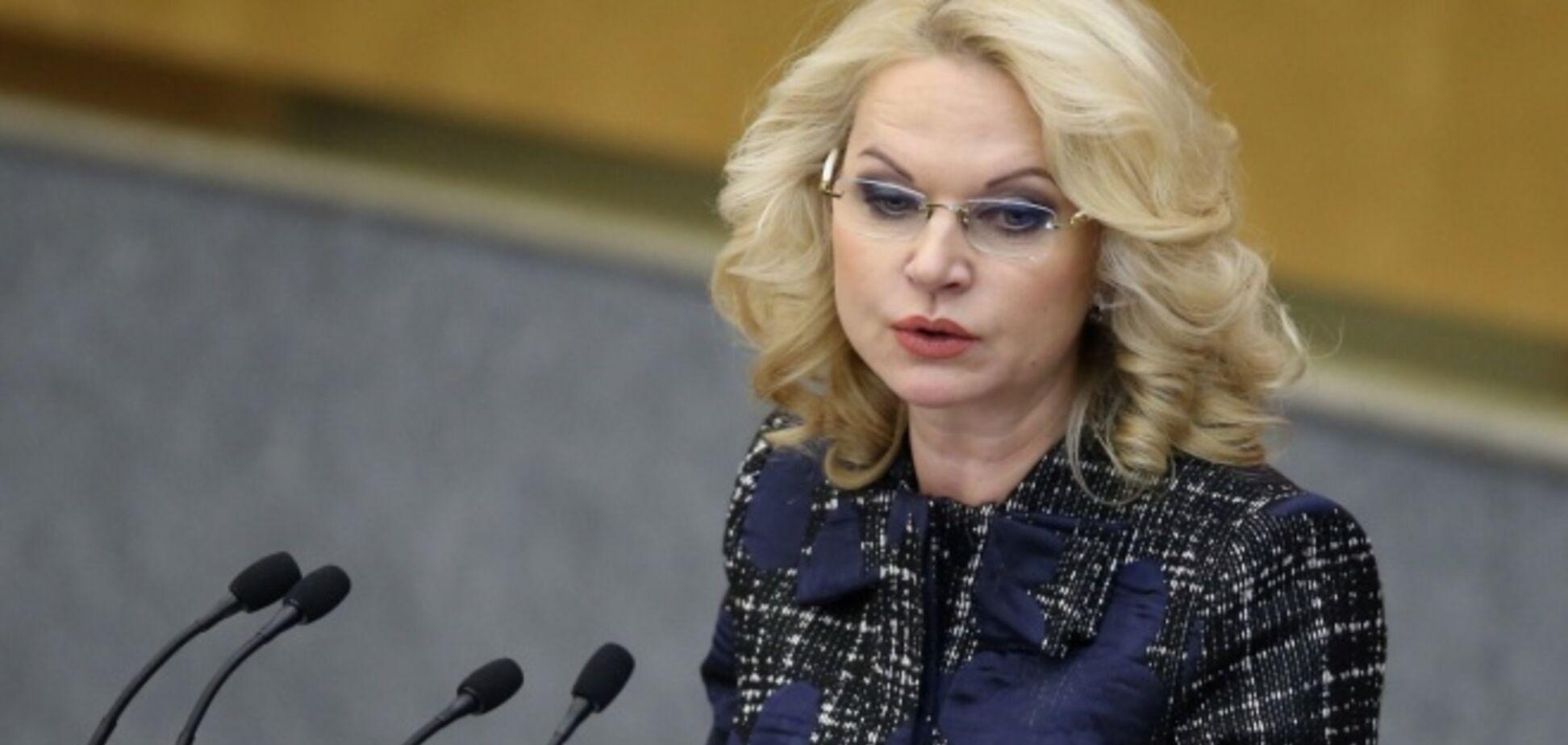 У Медведева окрестили нищету россиян 'феноменом': сеть кипит
