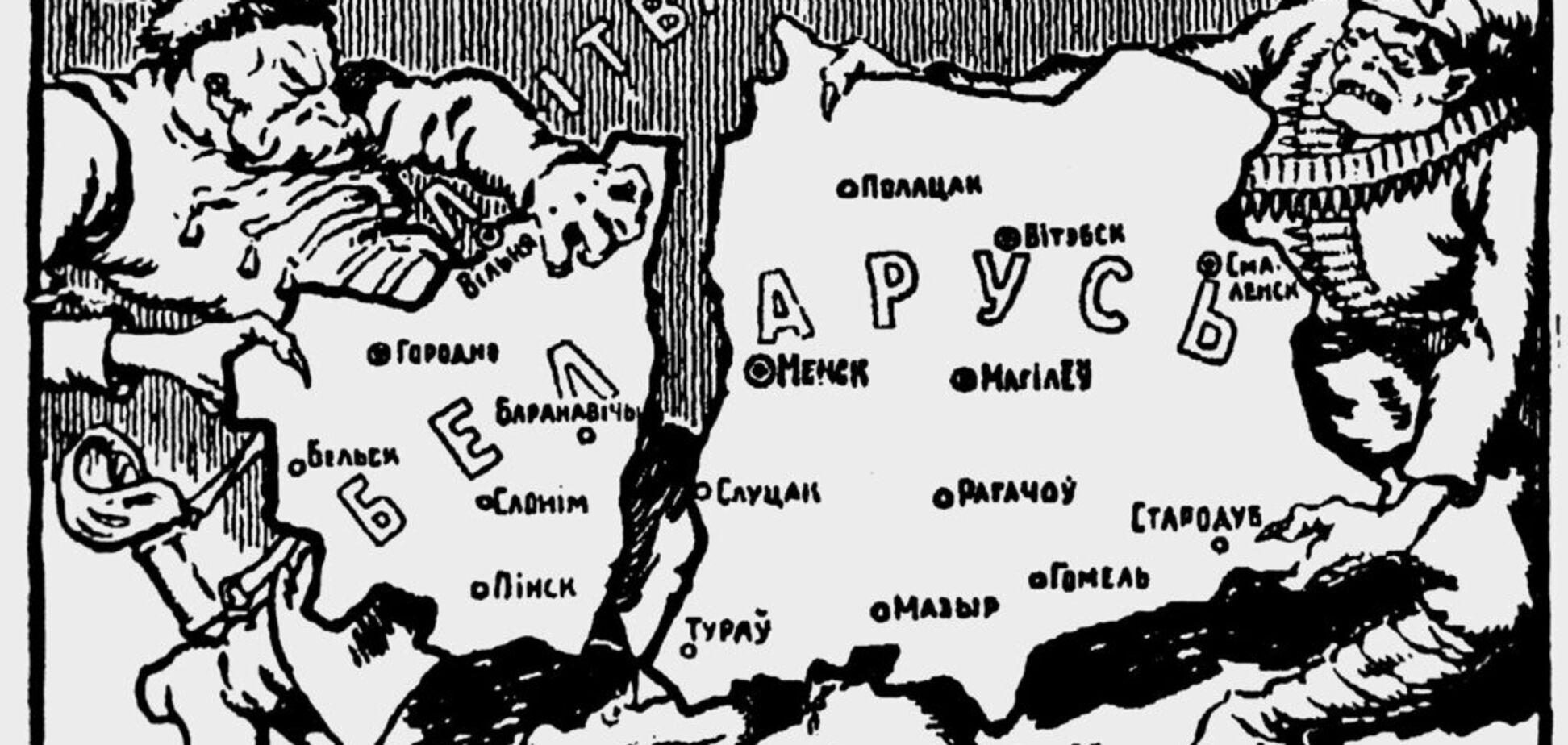 Названия 'Белоруссия' не существует