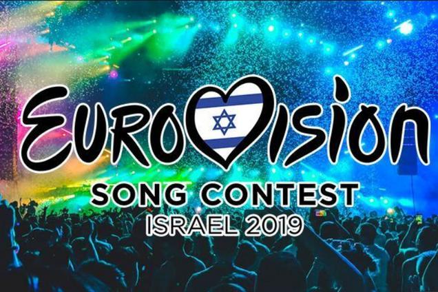 Євробачення в Ізраїлі