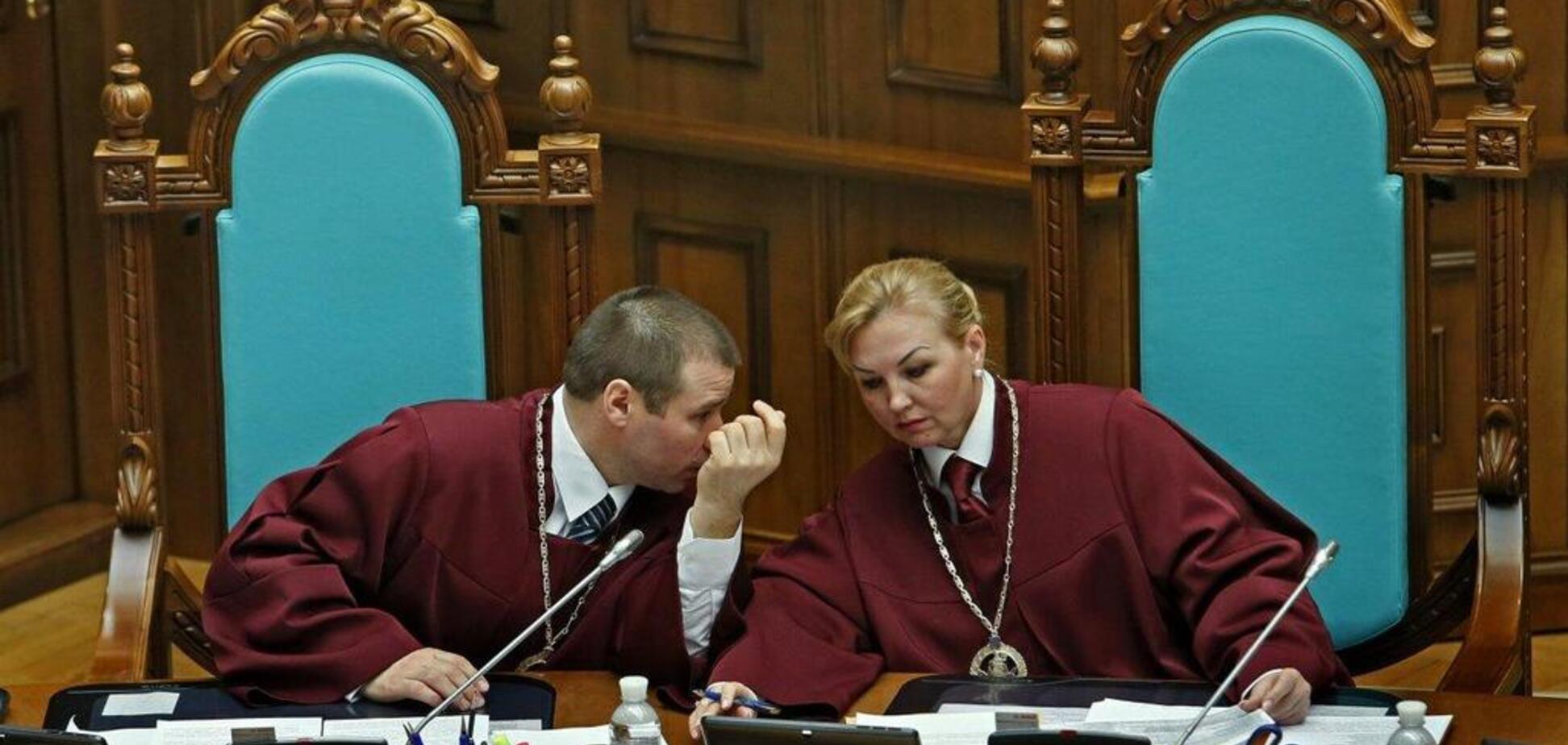Конституционный суд получил нового главу: что о ней известно