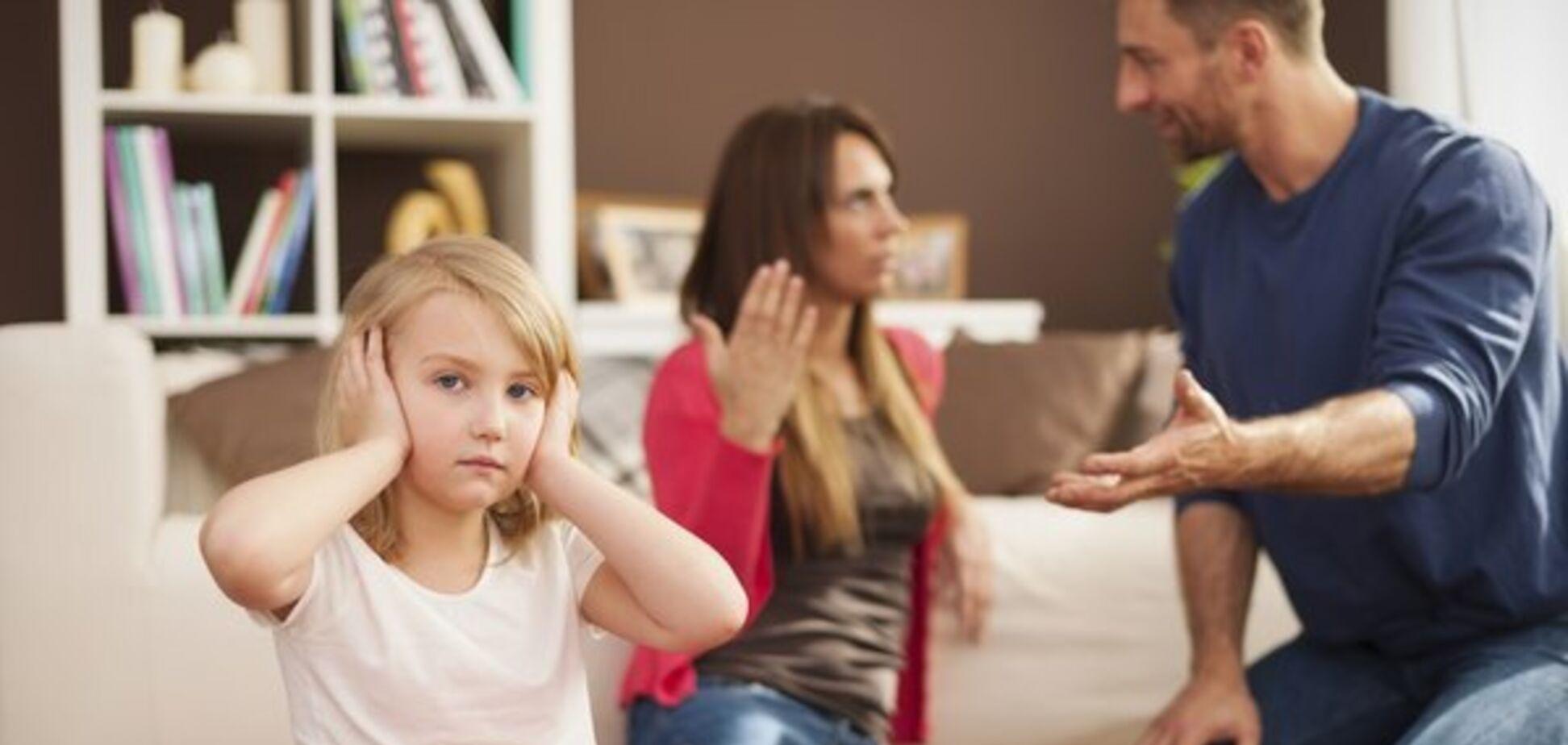 Семья: островок счастья или одиночества?
