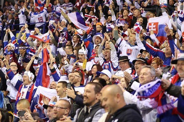 Фанаты сборной Словакии