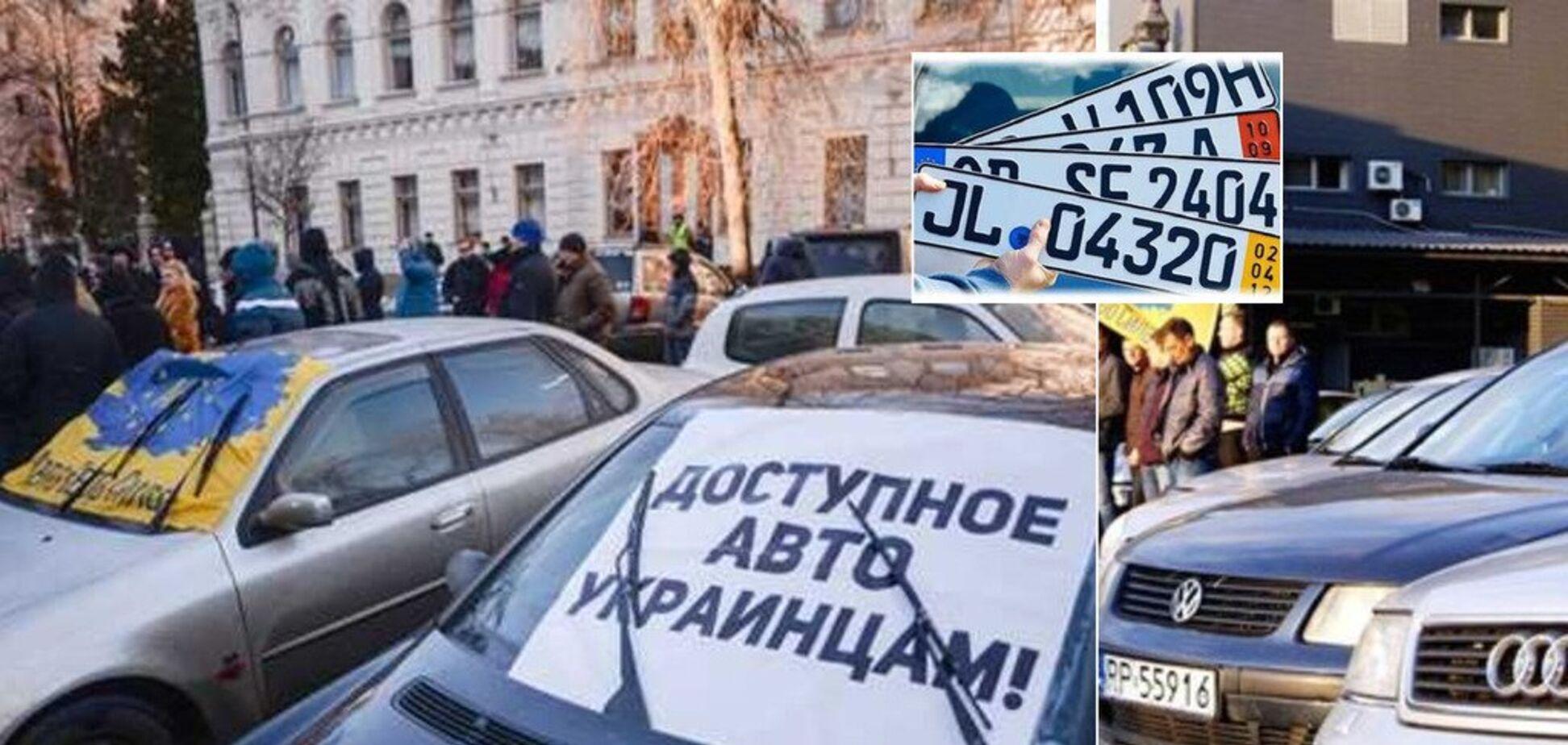 'Євробляхери' готують протести: в Україні можуть зникнути авто на єврономерах