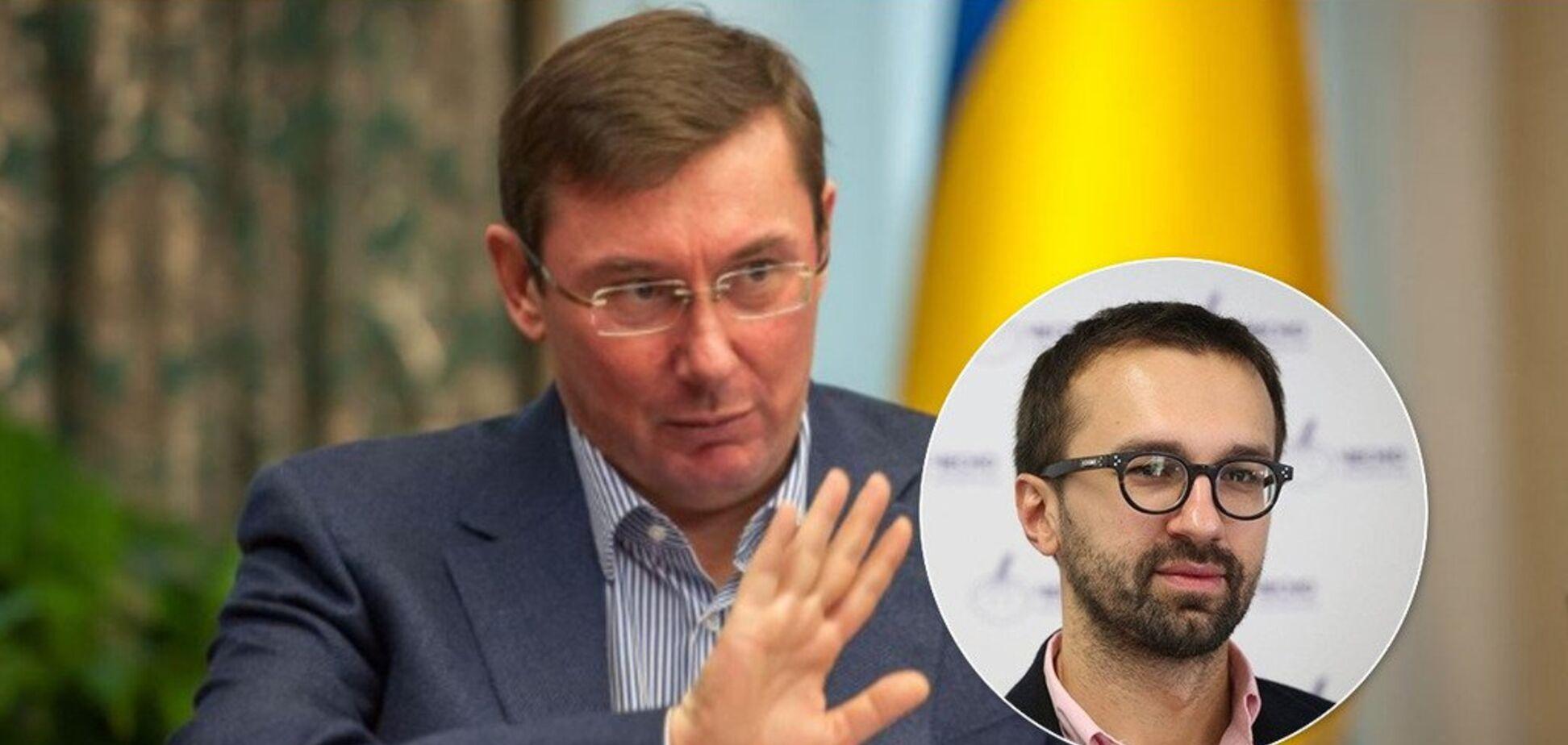 'Политический скунс!' Луценко вызвал Лещенко на допрос, нардеп поставил ультиматум