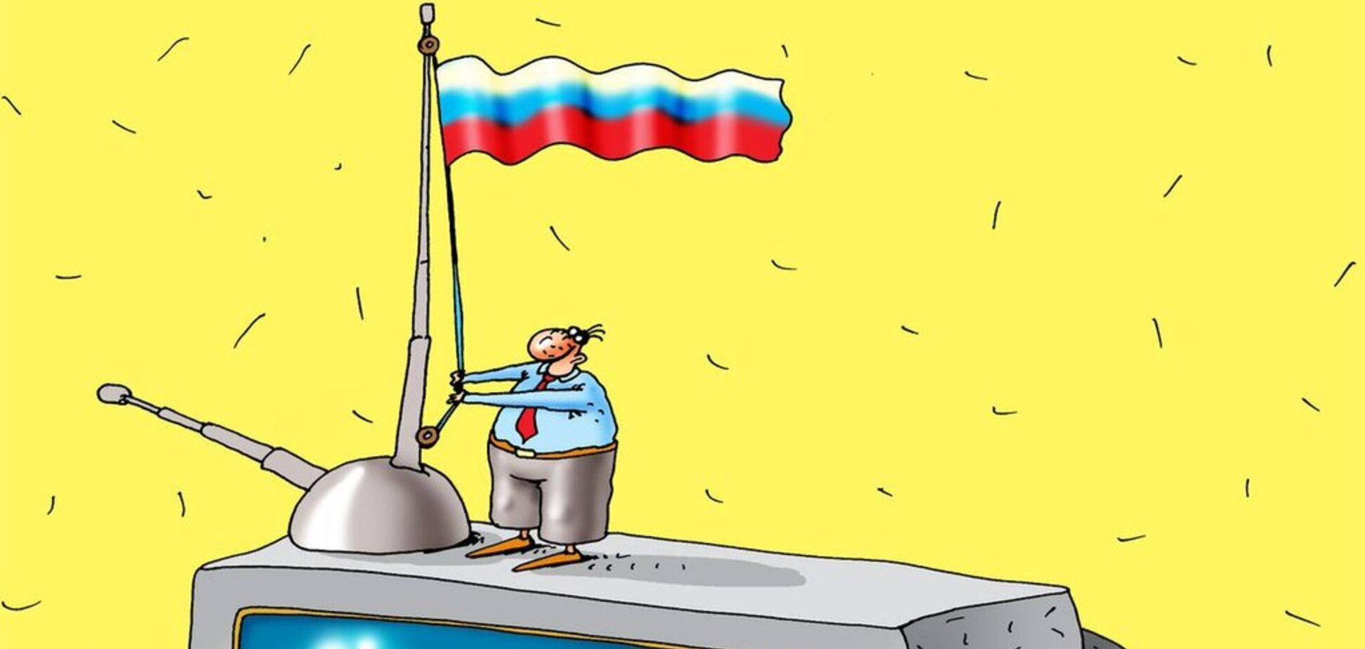 Порєбрік News: українців оголосили 'єдиним народом' із татарами та угро-фінами