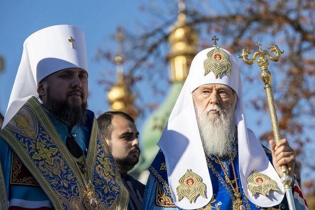 Митрополит Епіфаній і патріарх Філарет