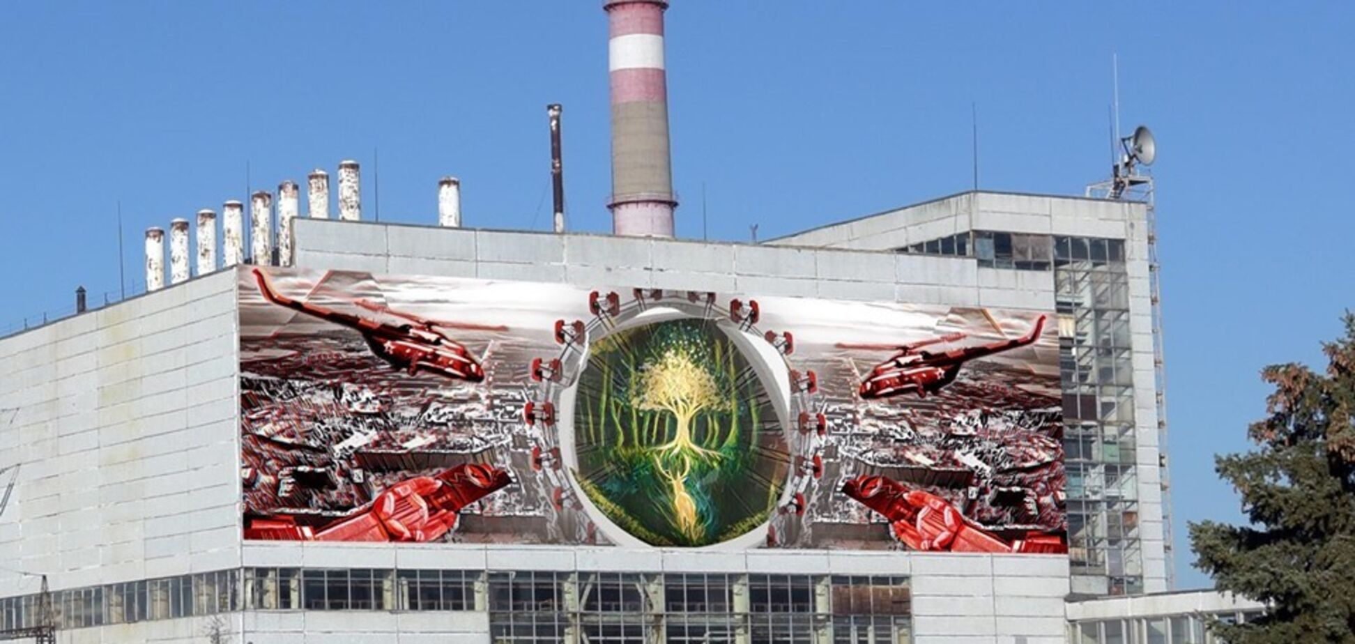 В Чернобыле нарисуют яркий мурал: опубликованы эскизы