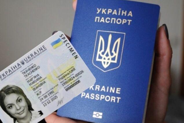 В Украине подорожает паспорт