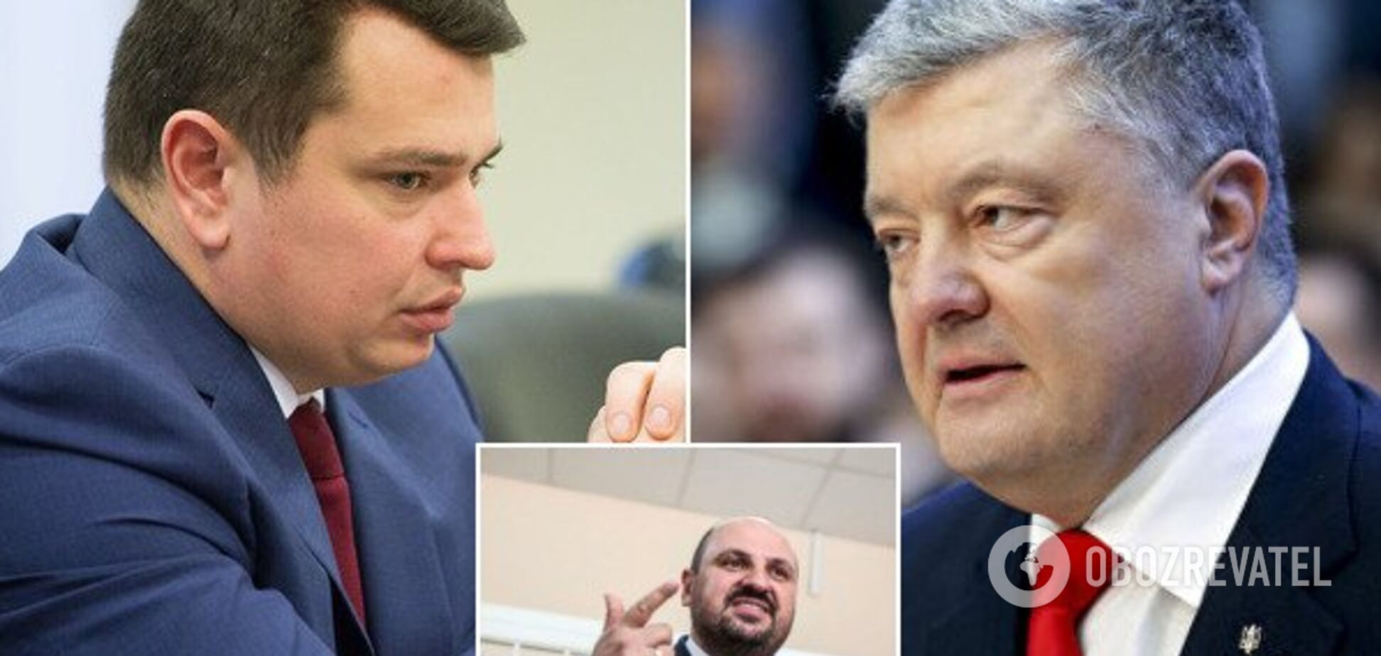 Розенблат подал в суд на Порошенко и Сытника