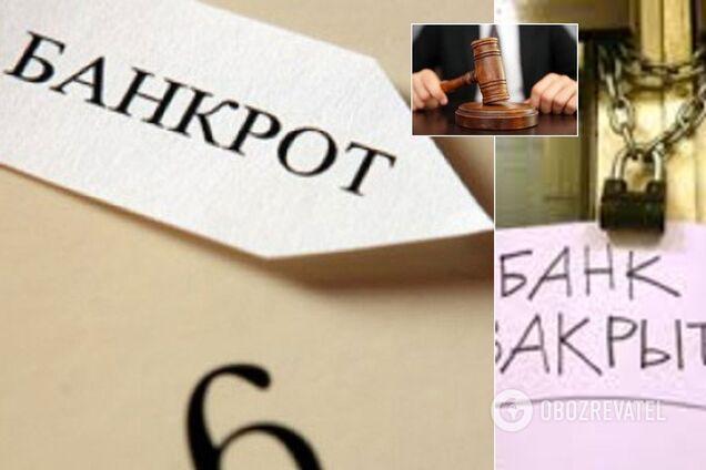 В українців за борги забиратимуть квартири
