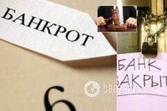 У украинцев за долги будут забирать квартиры: к чему готовиться