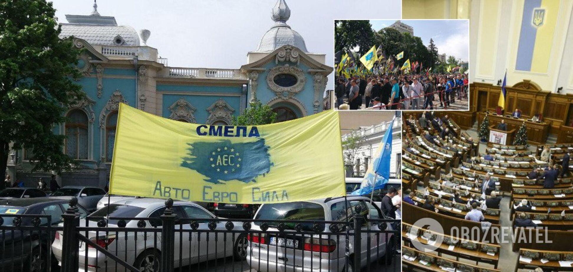 Украине грозят новыми протестами: ''евробляхеры'' выдвинули требования, в Раде заговорили об уступках