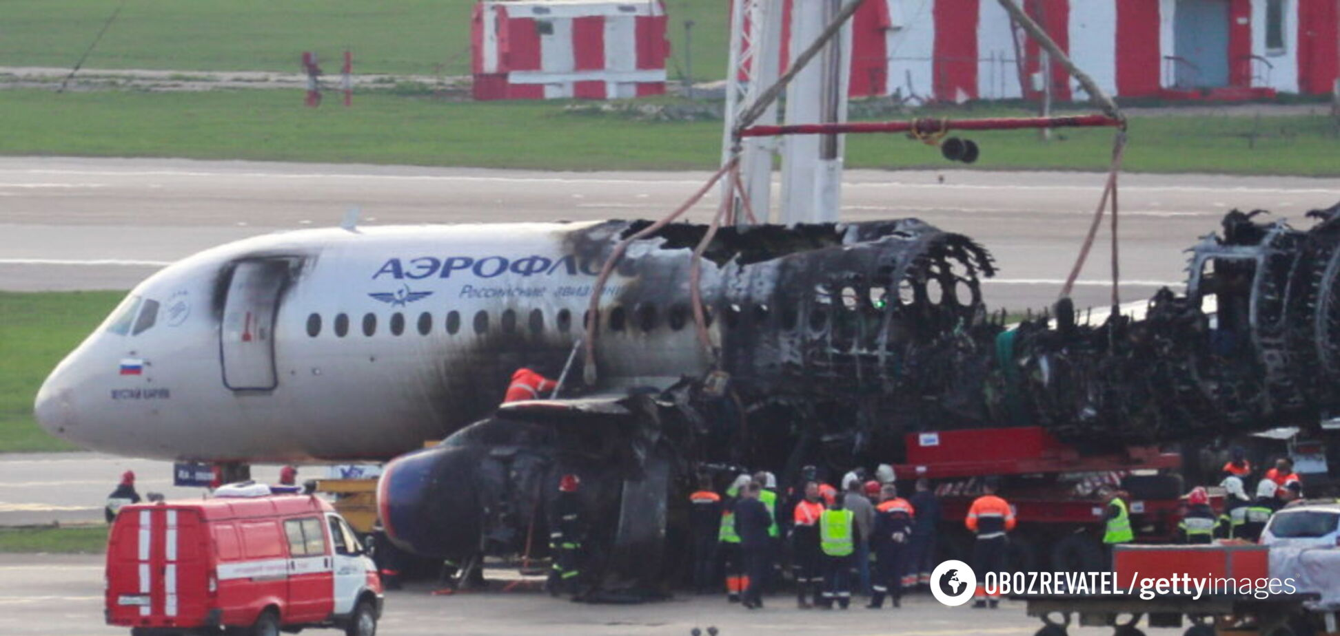 'Прижимали' самолет к земле: названа настоящая причина катастрофы в 'Шереметьево'