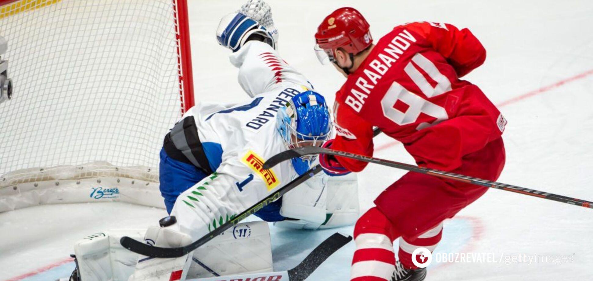 Росія насилу обіграла Латвію на чемпіонаті світу з хокею