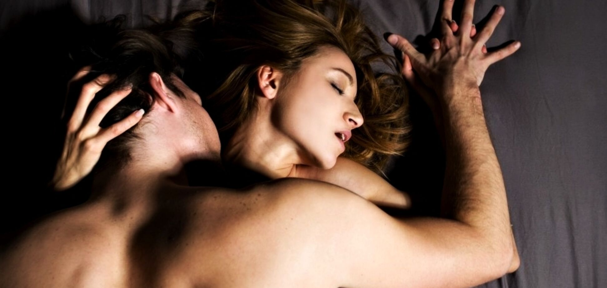 Як зробити секс кращим: названі прості секрети