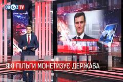 В Україні всі пільги хочуть видавати живими грошима: що відомо