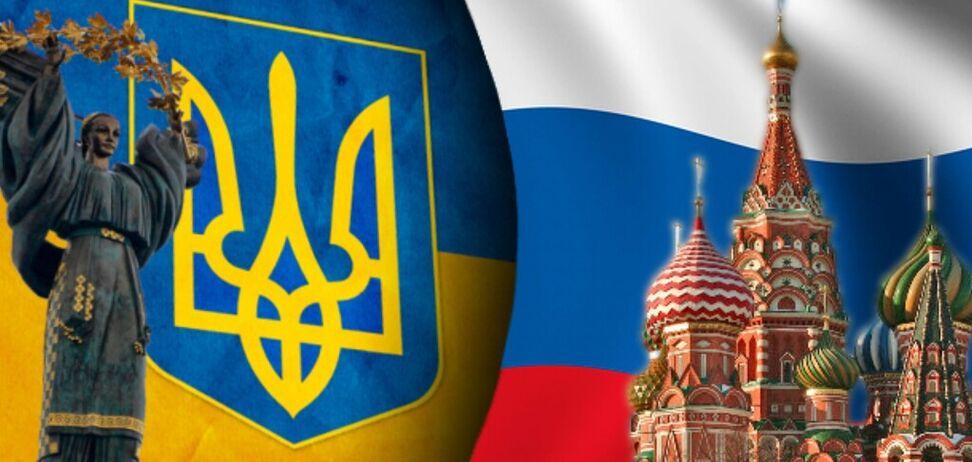 Поребрик News: Украине пригрозили жесткими санкциями Кремля