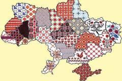 День вишиванки: що означає орнамент на вашій вишиванці