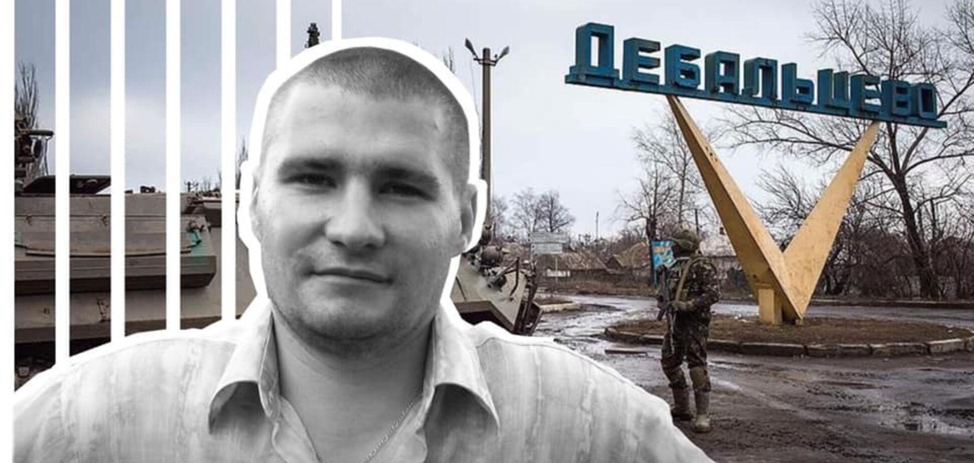 Сподівалися 4 роки: на Полтавщині поховають героя Дебальцево