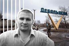 Надеялись 4 года: на Полтавщине похоронят героя Дебальцево
