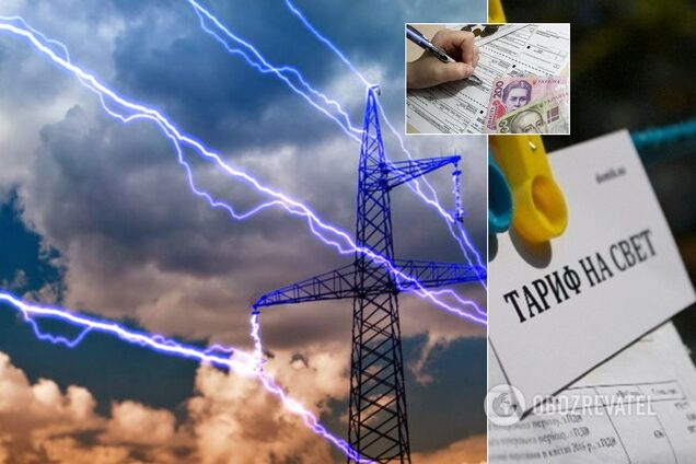 Резкое подорожание: украинцы будут платить за электроэнергию по-новому