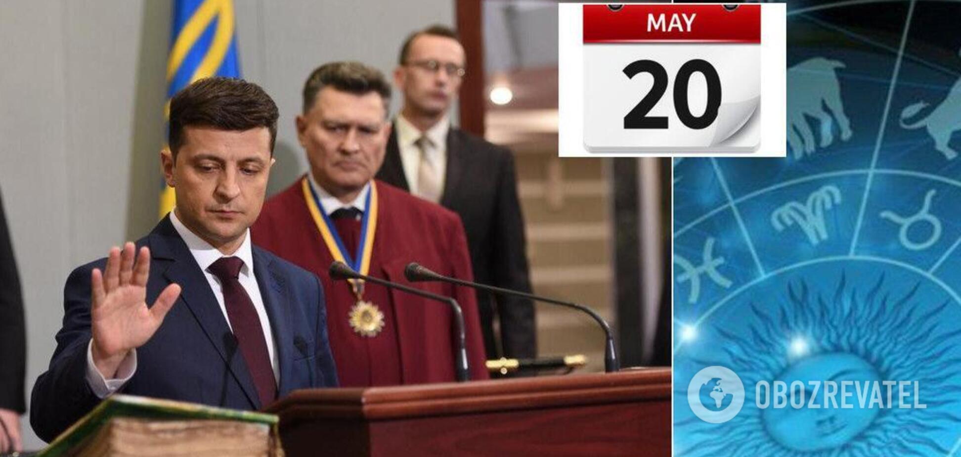 Інавгурація Зеленського 20 травня: астролог попередив про небезпеку