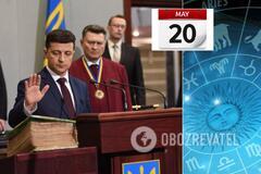 Инаугурация Зеленского 20 мая: астролог предупредил об опасности