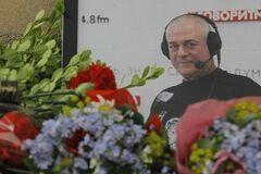 Сергей Доренко, похороны, церемония