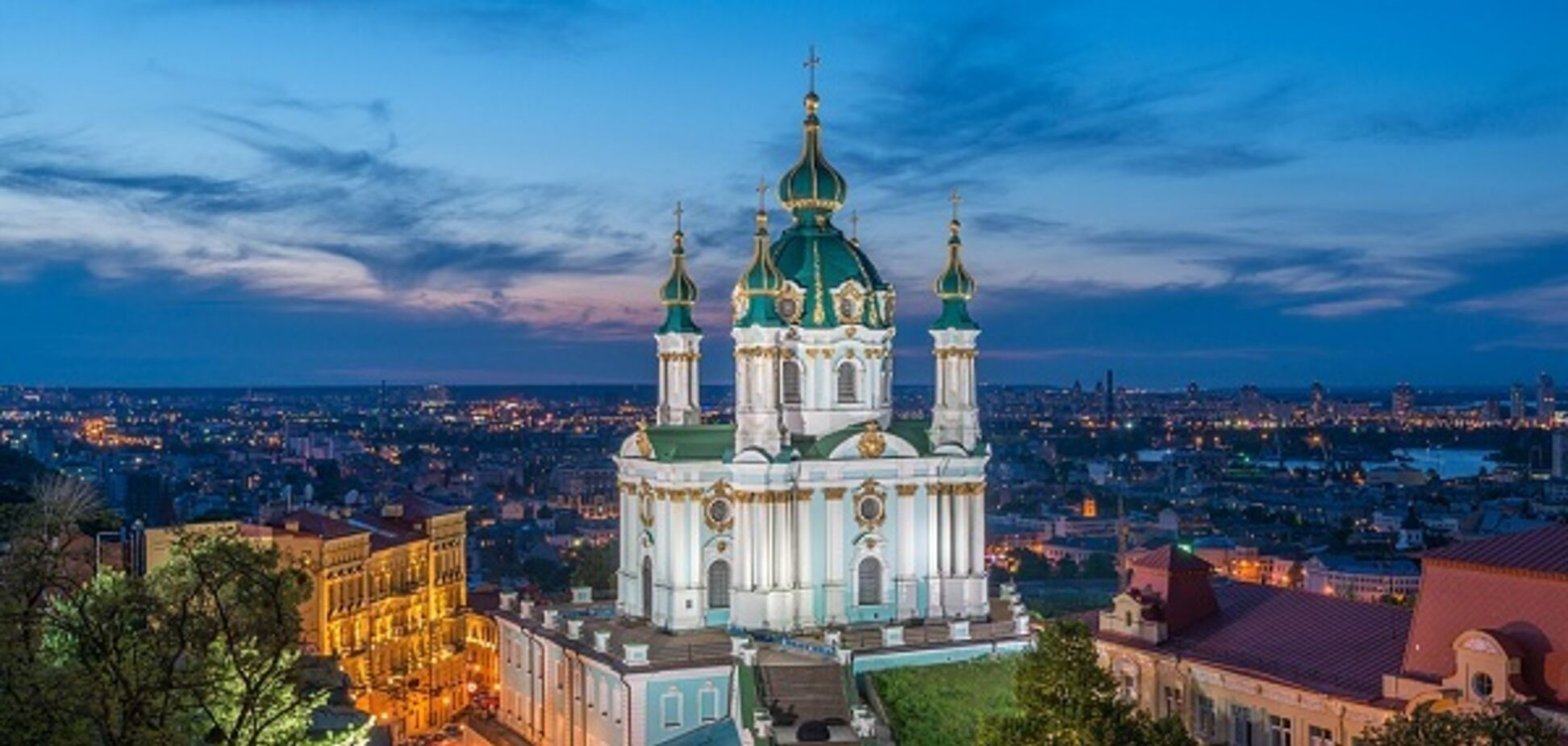 Киев попал в престижный рейтинг городов мира