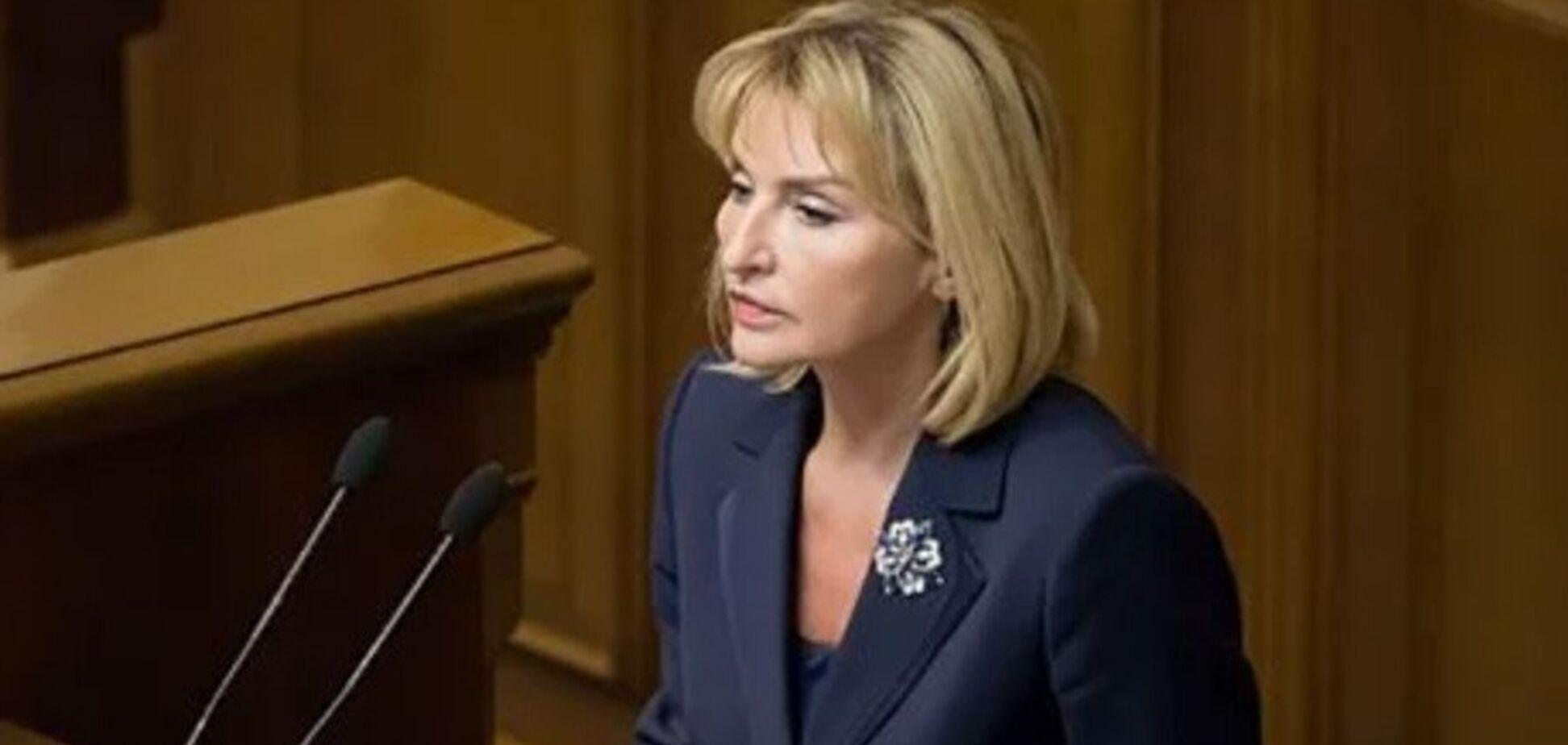 Луценко уходит с должности