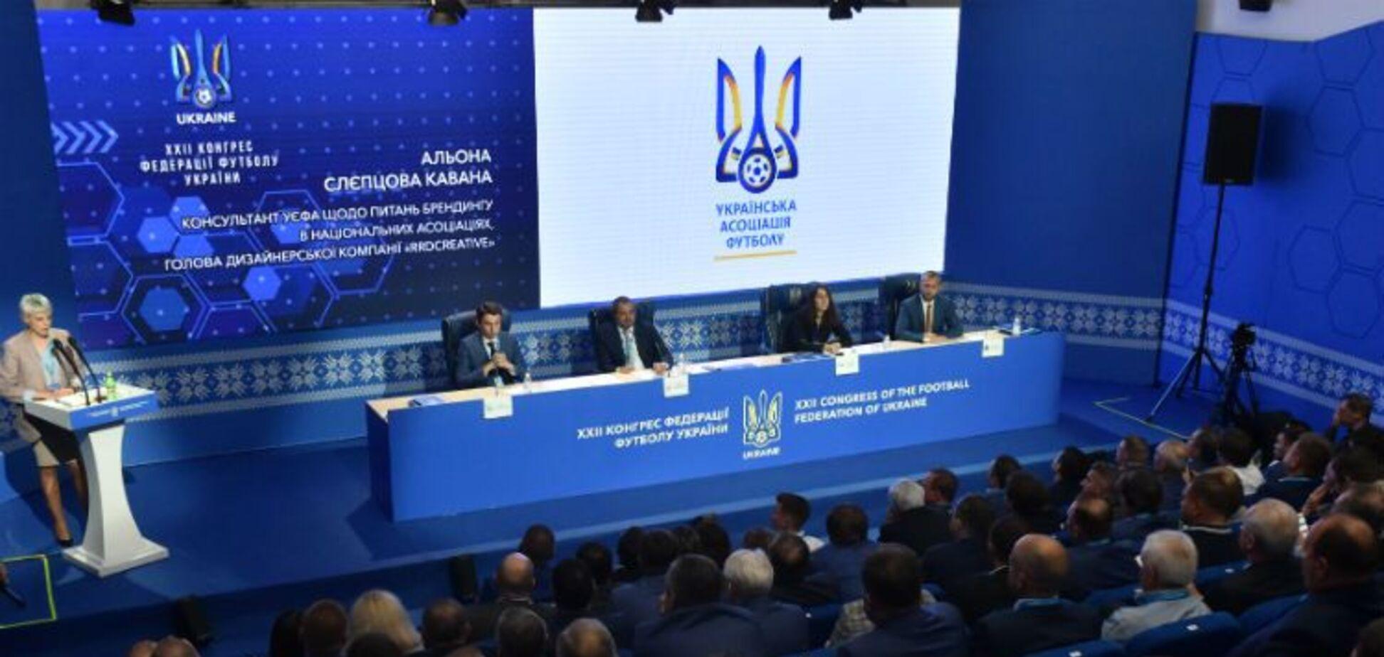 Официально: в Украине ликвидировали футбольную федерацию