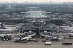 В 'Шереметьєво' трапилася нова НП із літаком: що сталося
