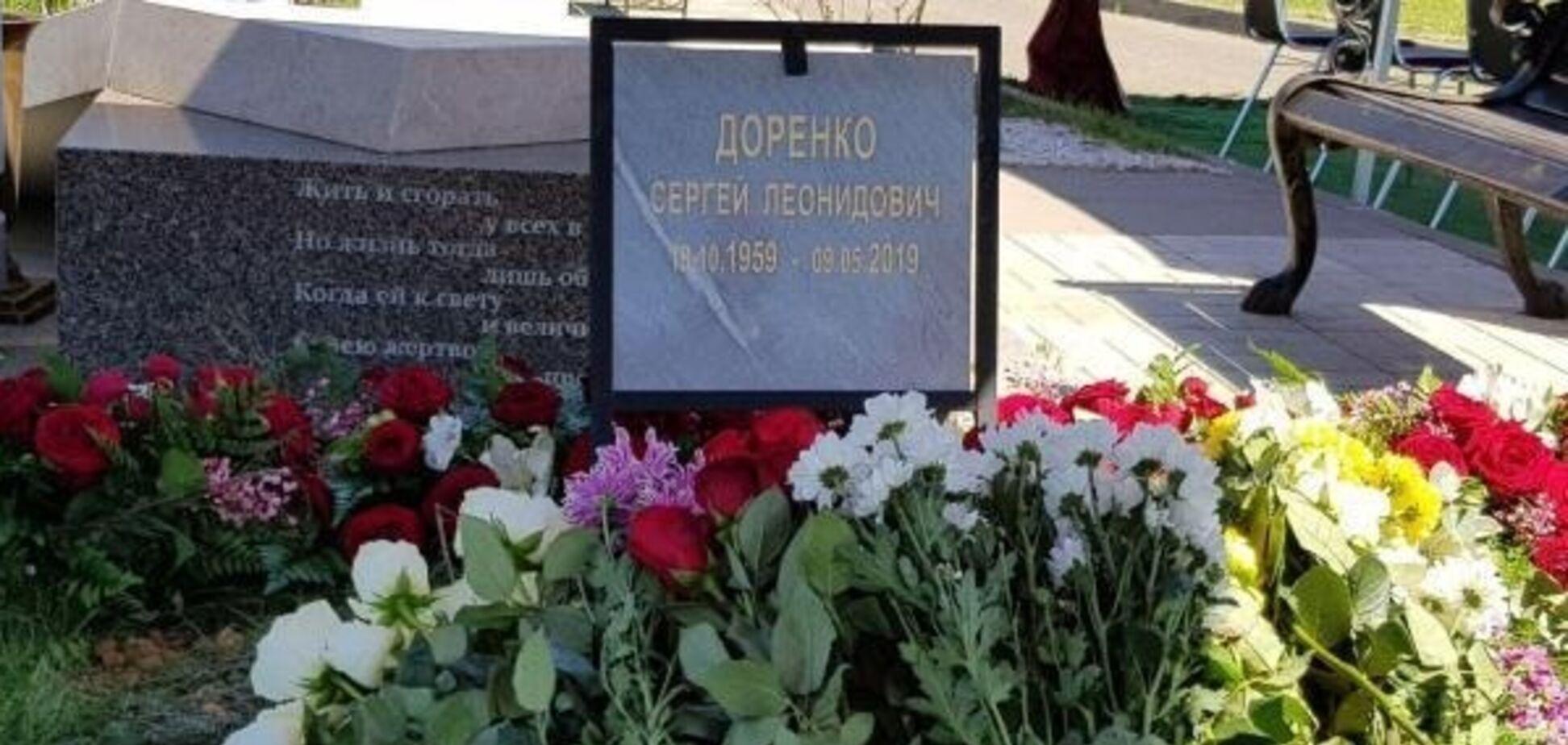 Развеют в Крыму: появились фото с похорон Доренко