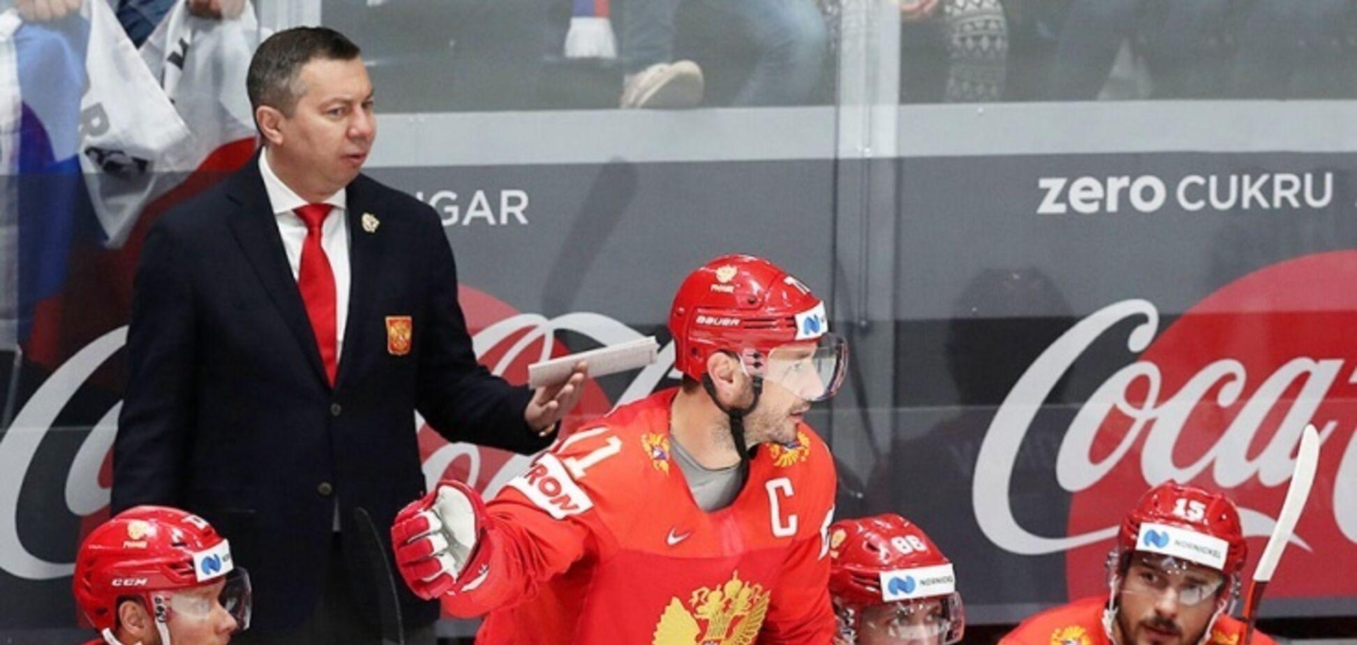 Де дивитися онлайн хокей Швейцарія - Росія: розклад трансляцій чемпіонату світу