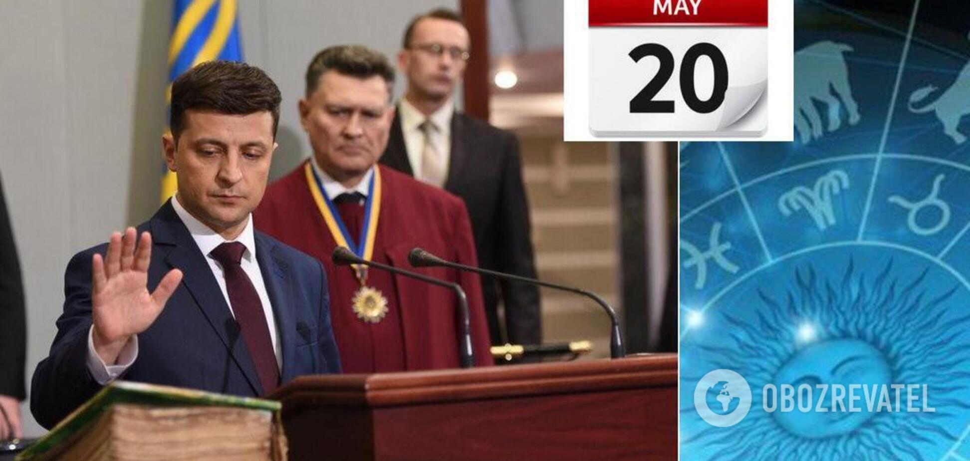 Інавгурація Зеленського 20 травня: нумеролог розповіла про наслідки для миру
