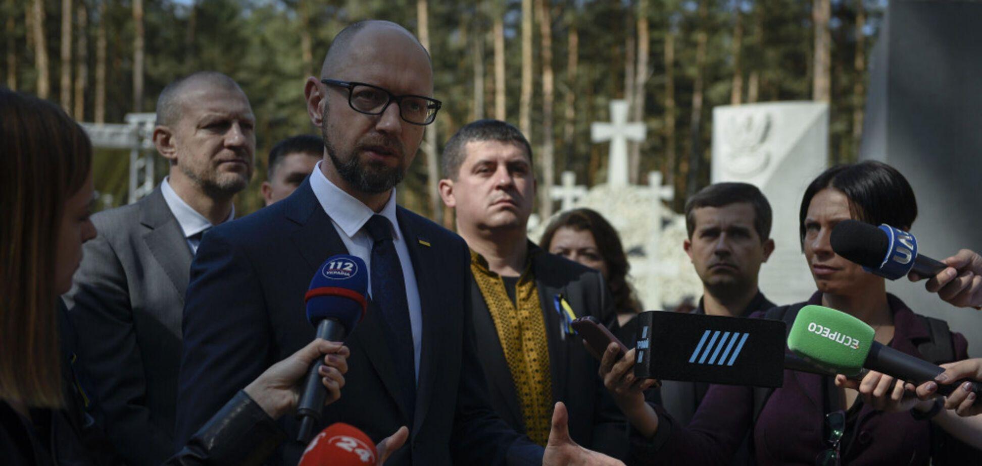 Очікуємо, що Зеленський представить свій порядок денний для країни — Яценюк