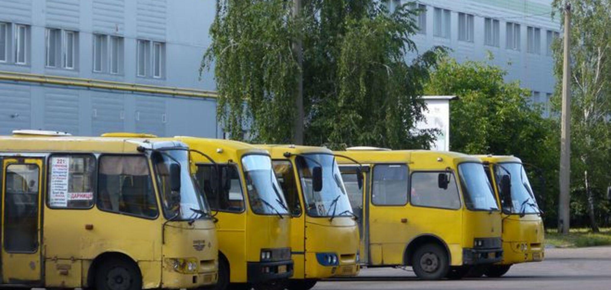 Киев должен избавиться от этой желтой заразы