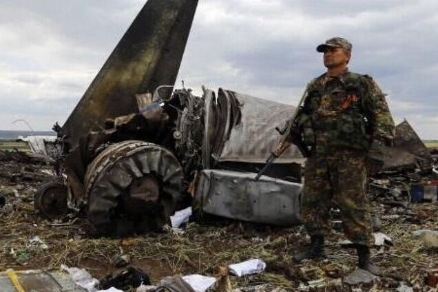 Сбитый Ил-76