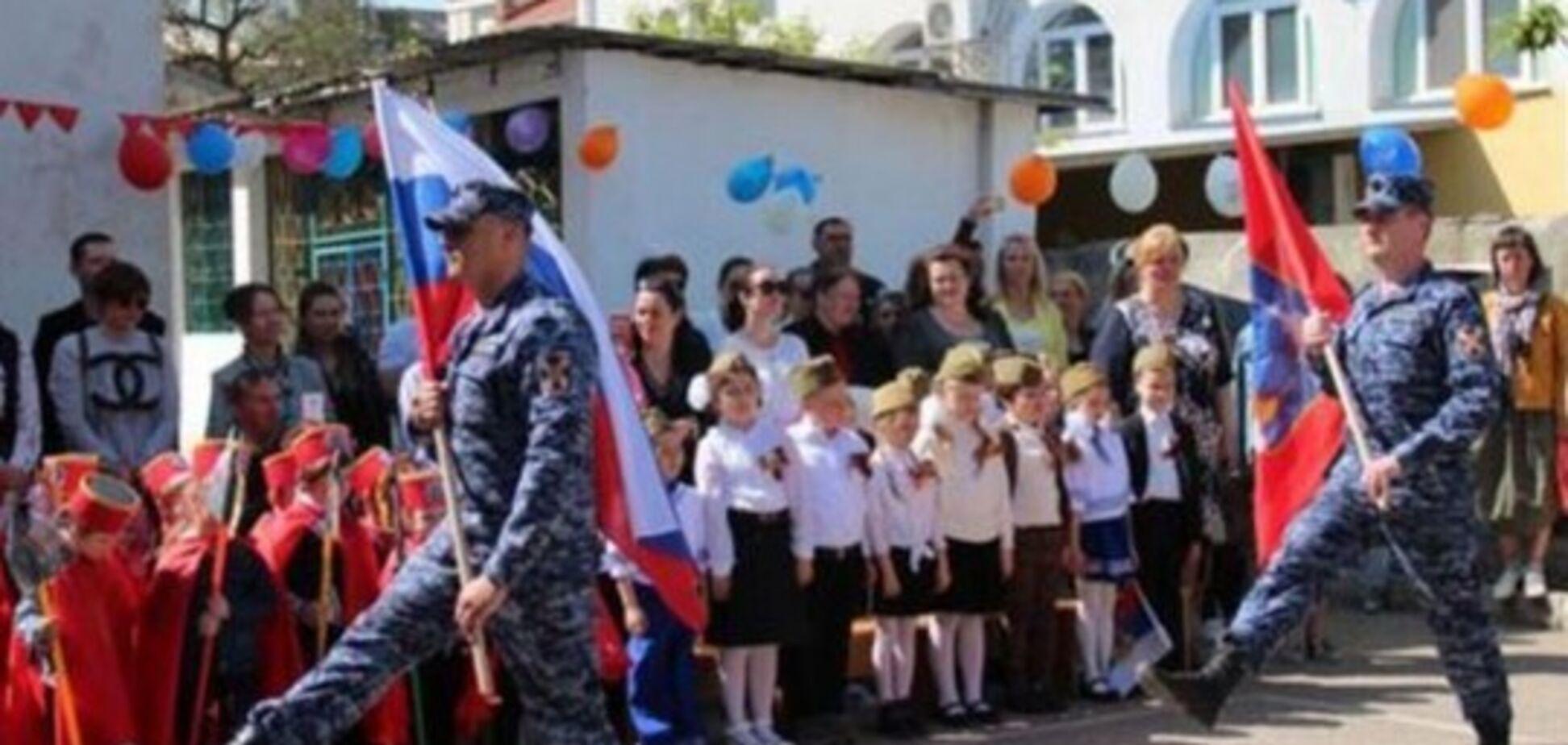 У Криму окупанти влаштували 'військовий парад' у дитячому садку: фото