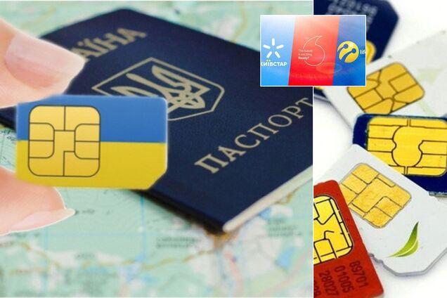 В Україні почали міняти операторів, зберігаючи номер: як працює
