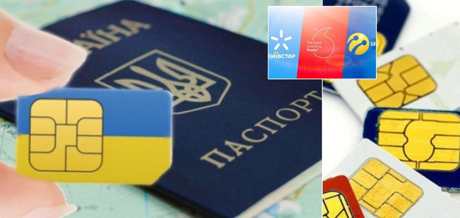 В Украине начали менять операторов, сохраняя номер: как работает новшество