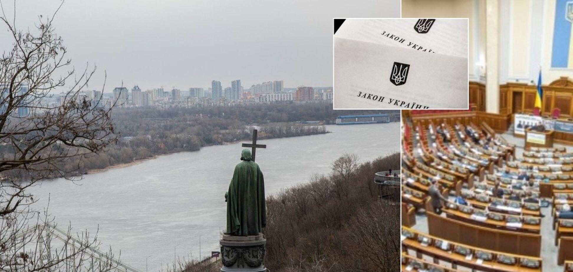 Мэр — глава КГГА? В Раде хотят решить одну из главных проблем Киева