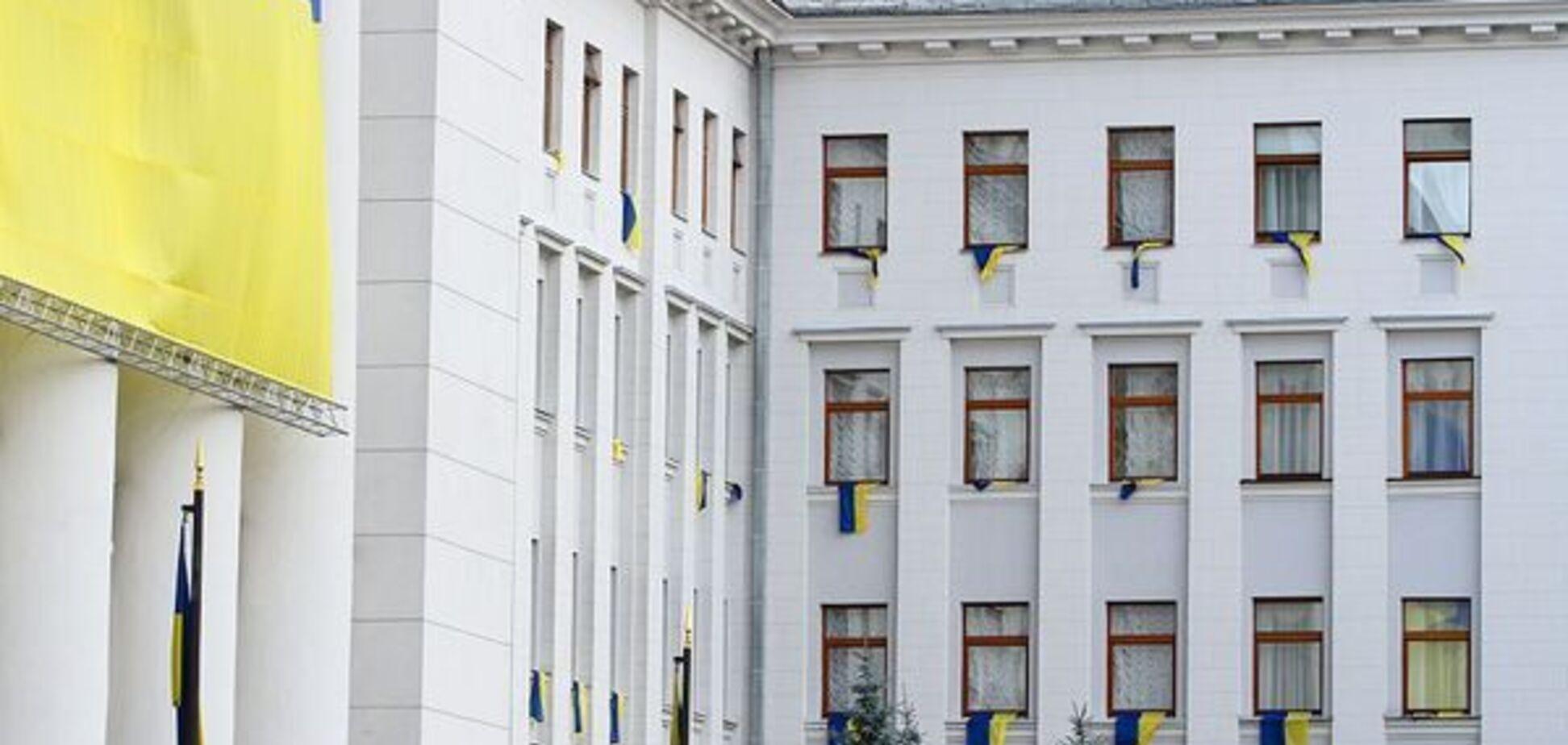 Перенесення Адміністрації президента: у Зеленського зробили нову заяву